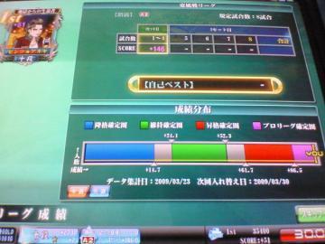 20090323_04.jpg