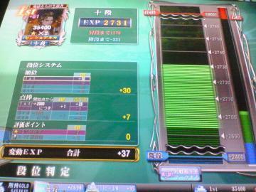 20090323_05.jpg