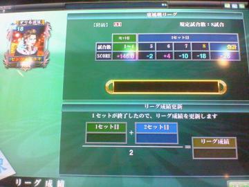 20090326_01.jpg