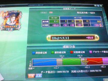 20090326_04.jpg