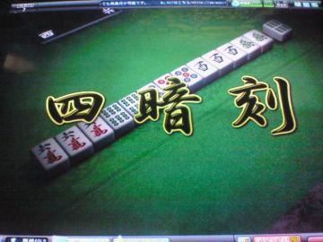 20090326_05.jpg