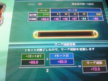 20090326_07.jpg
