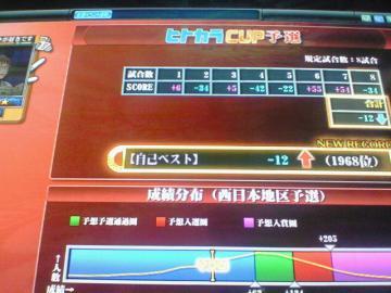 20090614_03.jpg