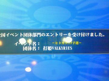 20090617_01.jpg