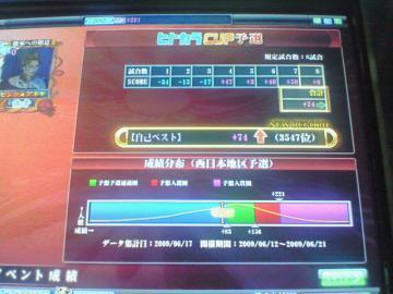 20090617_03.jpg