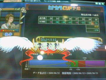 20090627_01.jpg