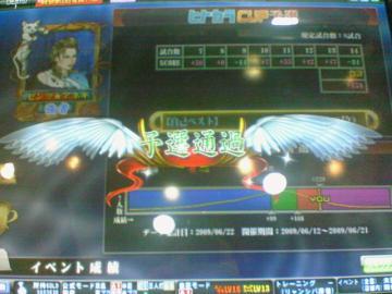 20090627_04.jpg