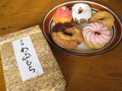 わらび餅&ドーナツ