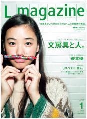 L magazine