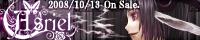 Asriel / 悪夢奏でる涙の旋律