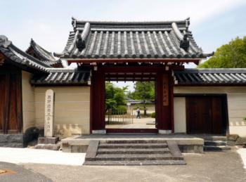 法華寺庭園10