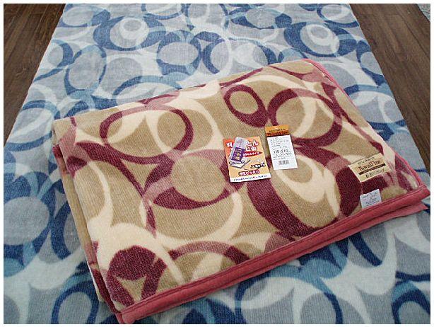 西川シングルサイズ羽毛布団専用毛布