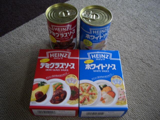 ハインツ ホワイト ソース 缶