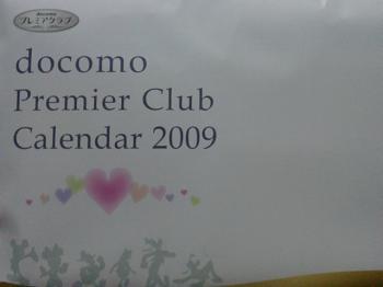20081208232415