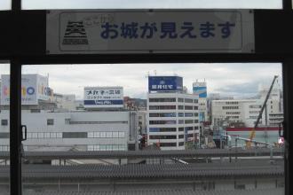 姫路ホーム
