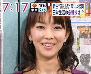 大木ちゃん081227