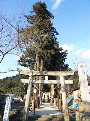 霞岡温泉神社