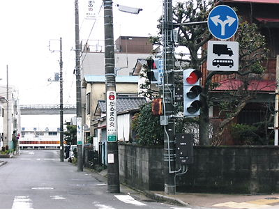 日本一低い信号