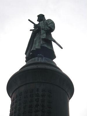大村益次郎 (2)