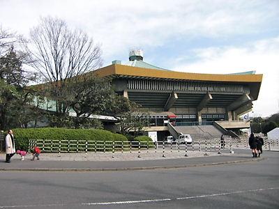 武道館 (2)