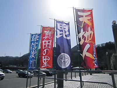 道の駅水上 (5)