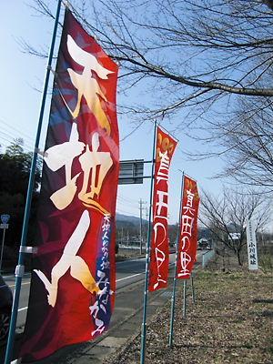 小川城 (3)