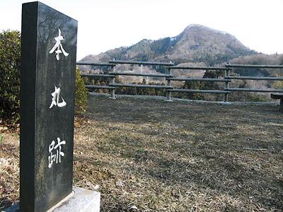 名胡桃城 (7)