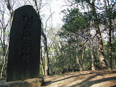 武蔵松山城 (5)