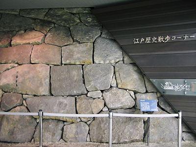 市ヶ谷駅 (3)