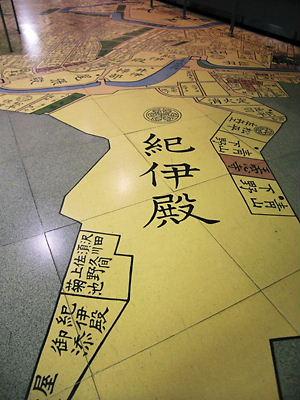 市ヶ谷駅 (4)