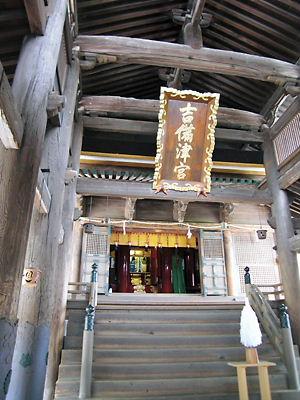 吉備津神社 (2)