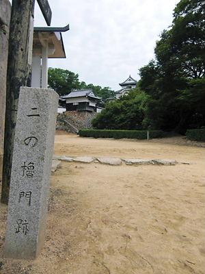 二の櫓門跡