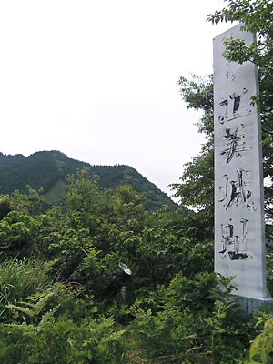 江尾城 (2)