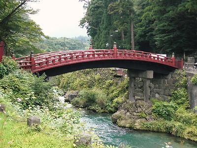 二荒山神橋