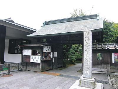 輪王寺 (6)