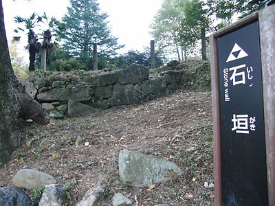 鉢形城石垣