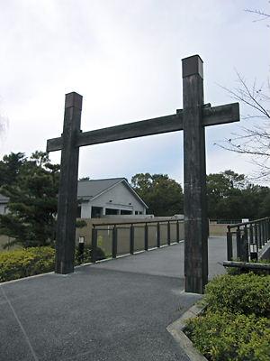 鉢形城冠木門