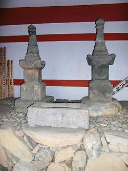 北条氏邦夫妻の墓