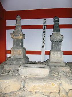 藤田泰邦夫妻の墓