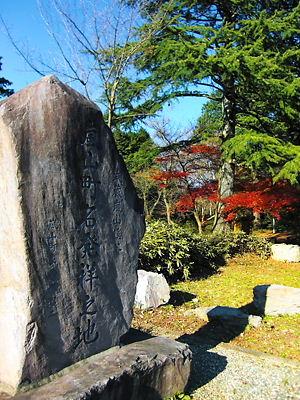 嵐山渓谷遊歩道 (2)