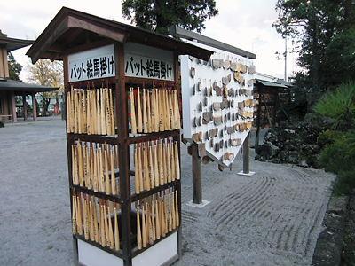 箭弓神社 (6)