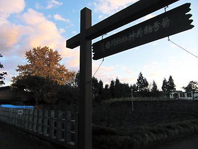 箭弓神社 (7)