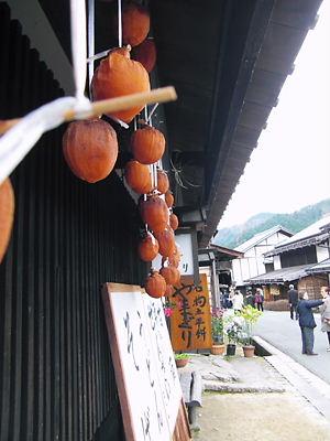 妻籠 (3)