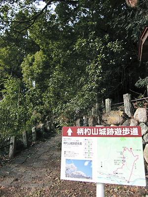 桐生城入口