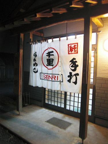千里 (3)