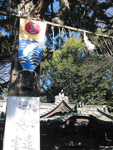 調神社 (4)