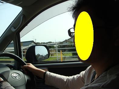 20090316_1.jpg
