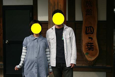 20090319_2.jpg