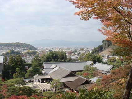 2008-1123-ginnkakuji01
