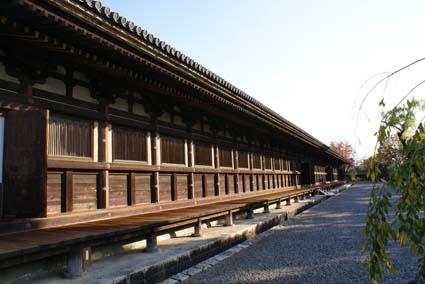 2008-1123-sanjyusanngendou01